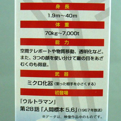 06_解説2.jpg