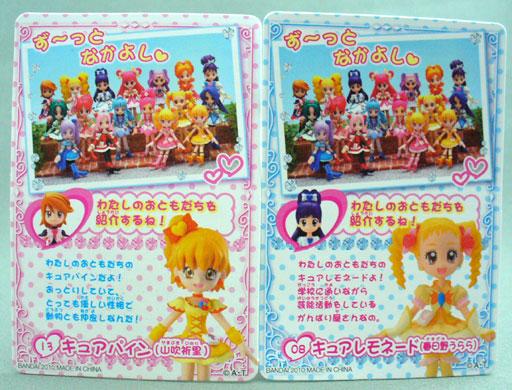 22_キャラクターカード2.jpg